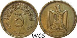 Egypt 5 Milliemes 1960 KM#394 VF