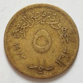 Egypt 5 Milliemes 1973 KM#432 VF