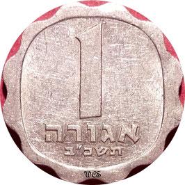 Israel 1 Agora 1960-1980 KM#24.1