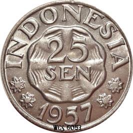Indonesia 25 Sen 1955 & 1957 KM#11