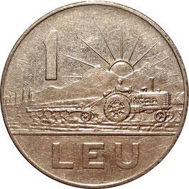 Romania 1 Leu 1963 KM#90 VF+
