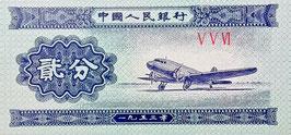 China 2 Fen 1953 P.861 b UNC