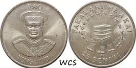 Tonga 20 Seniti 1975 F.A.O. KM#46 UNC-