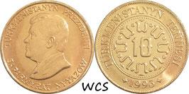 Turkmenistan 10 Tenge 1993 KM#3 UNC