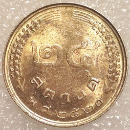 Thailand 25 Satang 1977 Y#109 XF