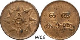 Travancore 1 Cash 1901-1910 KM#46 VF-
