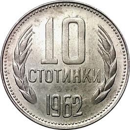 Bulgaria 10 Stotinki 1962 KM#62 XF