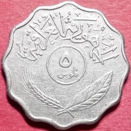 Iraq 5 Fils 1971-1981 KM#125a