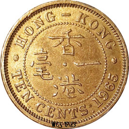 Hong Kong 10 Cents 1955-1968 KM#28.1