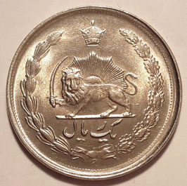 Iran 1 Rial 1959-1975 KM#1171a