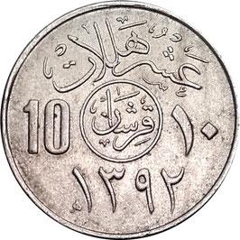 Saudi Arabia 10 Halala 1972 KM#46 VF+