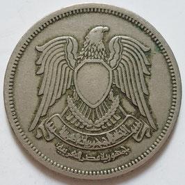 Egypt 10 Piastres 1972 KM#430 VF