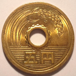 Japan 5 Yen 1989 (1)-2015 (27) Y#96