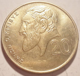 Cyprus 20 Cents 1989-2004 KM#62