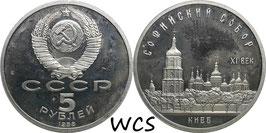 Soviet Union 5 Rubles 1988 Y#219 Proof