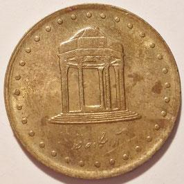 Iran 5 Rials 1993 (1372) KM#1258 VF