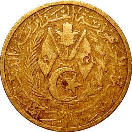 Algeria 20 Centimes 1964 KM#98 VF-