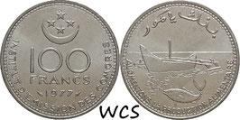Comoros 100 Francs 1977 F.A.O. KM#13 UNC