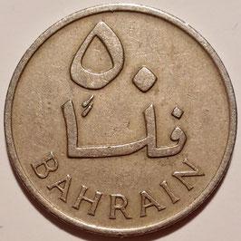 Bahrain 50 Fils 1965 KM#5 VF
