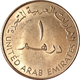 United Arab Emirates 1 Dirham 1973-1989 KM#6.1