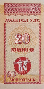 Mongolia 20 Mongo 1993 P.50 UNC