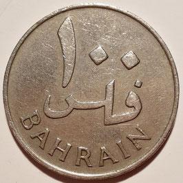 Bahrain 100 Fils 1965 KM#6 VF