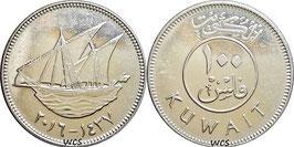 Kuwait 100 Fils 1434-1437 (2012-2016)  KM#14c
