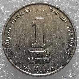 Israel 1 New Sheqel 1994-2015 KM#160a