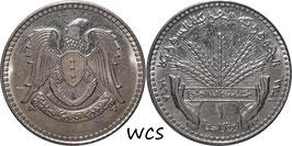 Syria 1 Pound 1968 (1388) F.A.O. KM#99 VF+