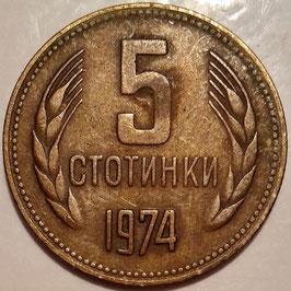Bulgaria 5 Stotinki 1974-1990 KM#86