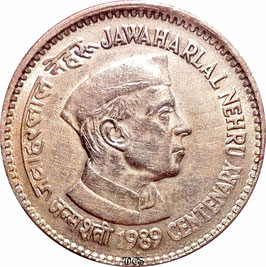 India 1 Rupee 1989 Bombay - 100th Anniversary of Nehru's Birth KM#83.1 VF-