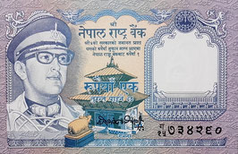 Nepal 1 Rupee 1974 P.22 UNC