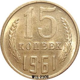 Soviet Union 15 Kopeks 1961-1991 Y#131