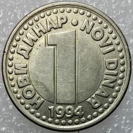 Yugoslavia 1 Novi Dinar 1994 KM#165 VF-