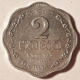 Sri Lanka 2 Cents 1975-1978 KM#138