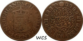 Netherlands East Indies 1 Cent 1920 KM#315 G