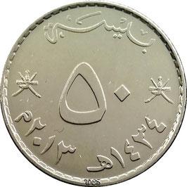 Oman 50 Baisa 20008-2013 KM#153a