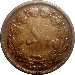 Iran 50 Dinars 1940 (1319) KM#1142 F