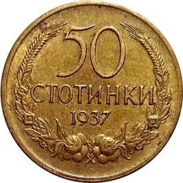Bulgaria 50 Stotinki 1937 KM#46 VF
