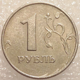 Russia 1 Ruble 1997-2001 Y#604