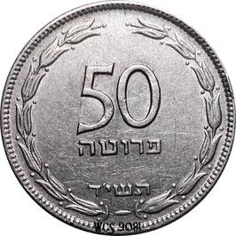Israel 50 Prutah 1954 KM#13.2a VF-