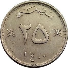Oman 25 Baisa 1975-1998 KM#45a