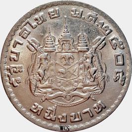 Thailand 1 Baht 1962 (1962-1974) Y#84