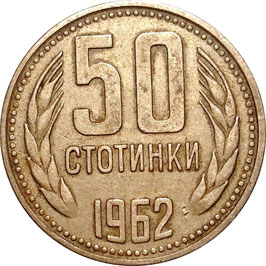 Bulgaria 50 Stotinki 1962 KM#64 VF