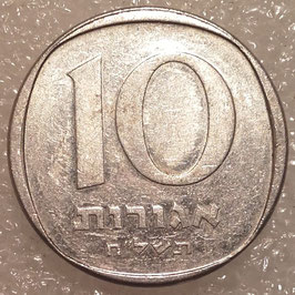 Israel 10 Agorot 1977-1980 KM#26b VF