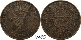Netherlands East Indies 1 Cent 1919 KM#315 F