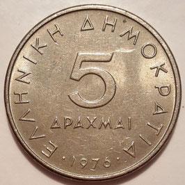 Greece 5 Drachmai 1976-1980 KM#118