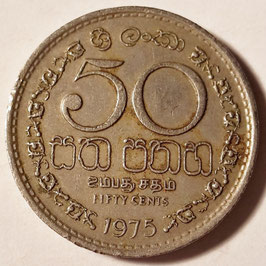 Sri Lanka 50 Cents 1972-1978 KM#135.1