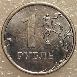 Russia 1 Ruble 2009-2015 Y#833a