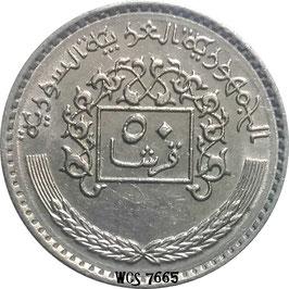 Syria 50 Piastres 1979 (1399) KM#119 XF